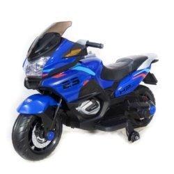 Электромотоцикл Moto XMX609 синий (колеса резина, сиденье кожа, музыка, страховочные колеса)